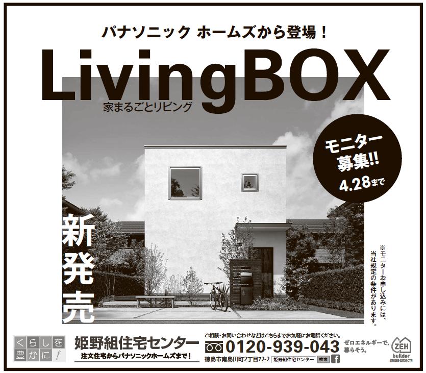 LivingBOX